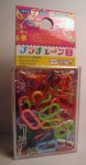Plastic Toy Links from Daiso